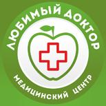 Медицинский центр «Любимый Доктор»